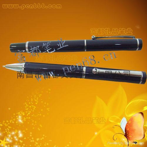 金屬圓珠筆  2