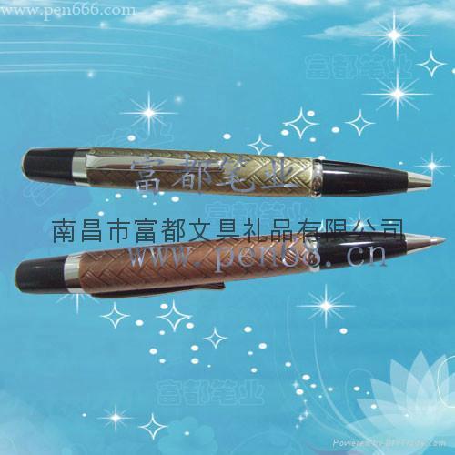 圆珠笔  4