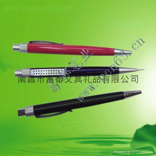 金屬活動鉛筆 1