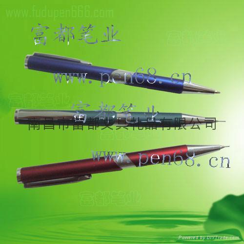 金屬活動鉛筆 4