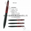 金属笔 1