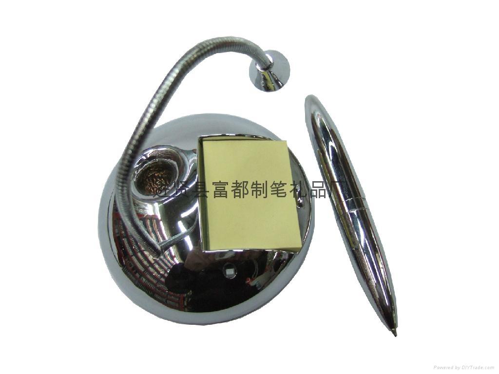 2011新款帶燈磁懸浮筆 2