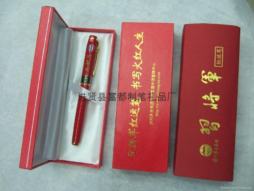中國紅禮品筆 1
