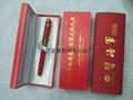 中國紅禮品筆