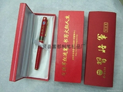 中国红礼品笔