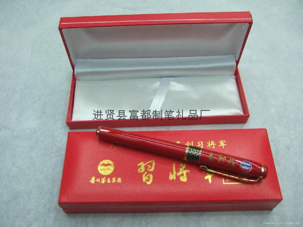 中國紅禮品筆 2