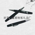 广告笔 2