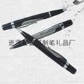 礼品笔 1