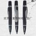 礼品笔 3