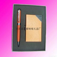 Card holder gift sets