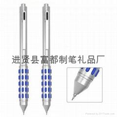 多功能圓珠筆