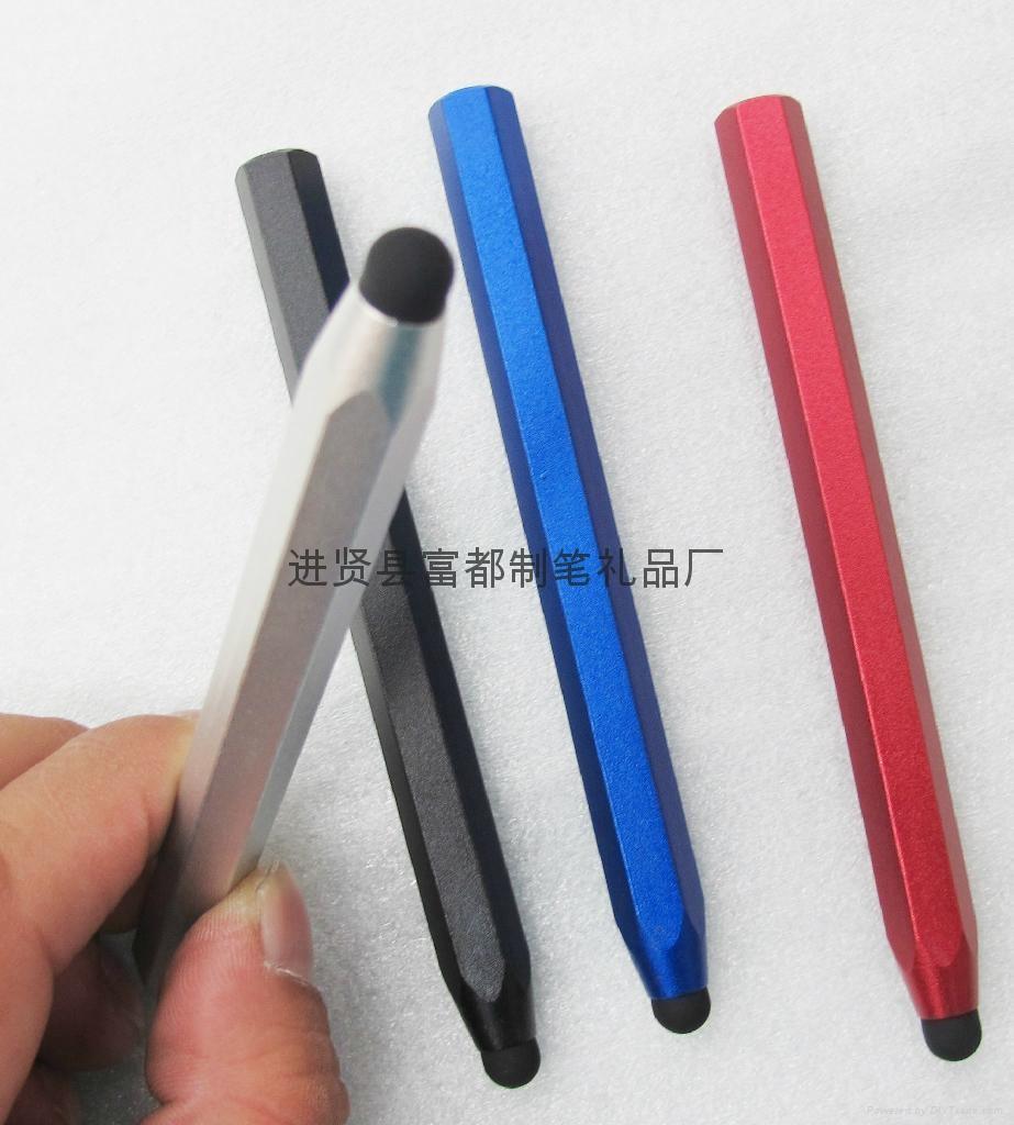 電容筆 手寫筆 2