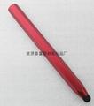 電容筆 手寫筆 5