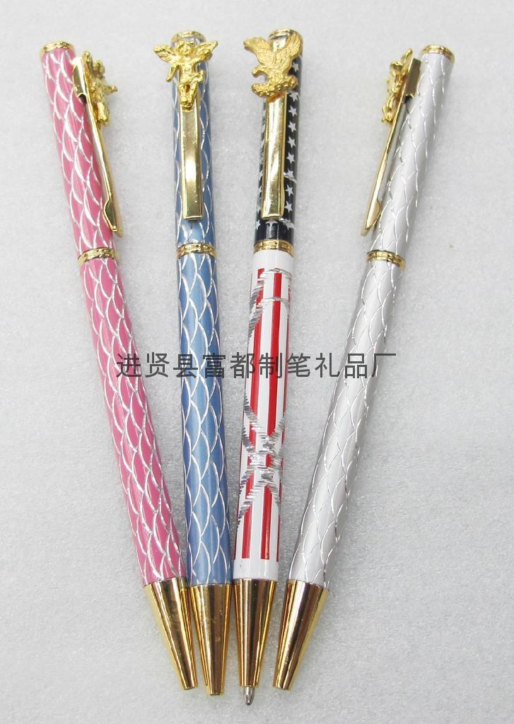 金属天使笔 1