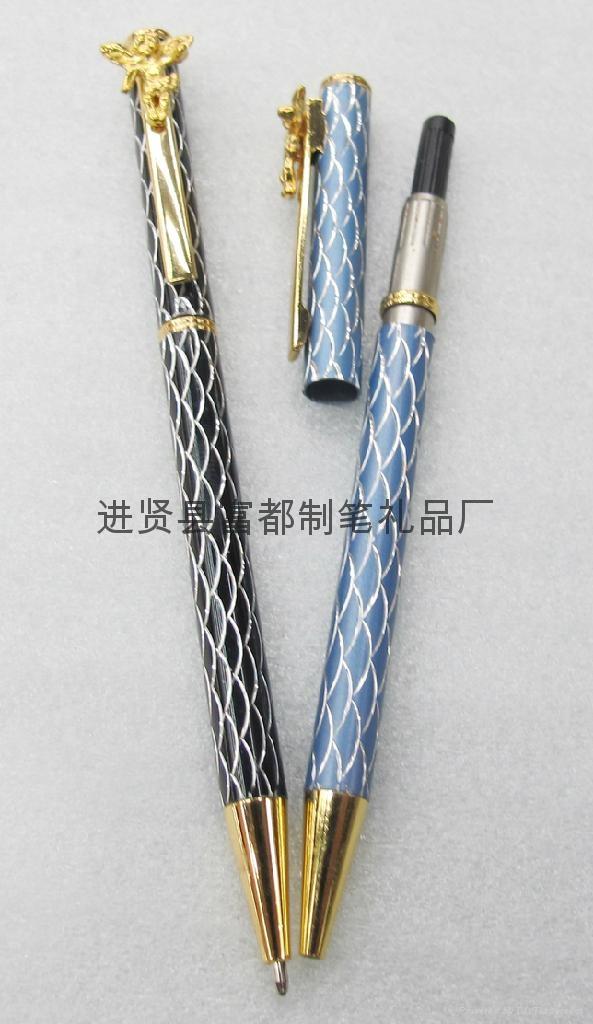 金属天使笔 2