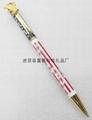 金属天使笔 4