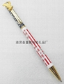 金屬天使筆 4