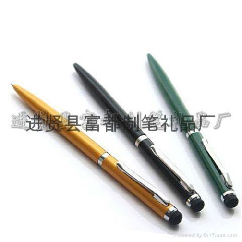 【廠家直銷】經典通用款式無阻力小西華觸屏手寫高四電容筆 1