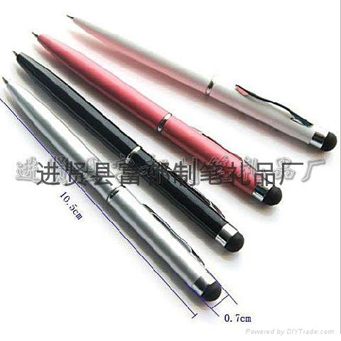 【廠家直銷】經典通用款式無阻力小西華觸屏手寫高四電容筆 2