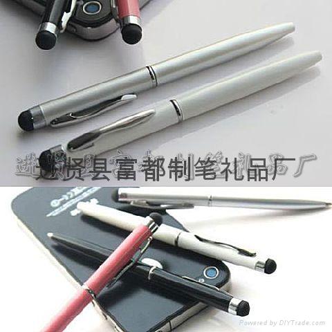 【厂家直销】经典通用款式无阻力小西华触屏手写高四电容笔 3