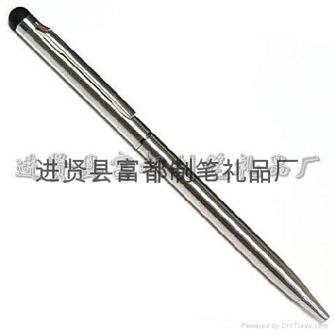 【厂家直销】经典通用款式无阻力小西华触屏手写高四电容笔 4