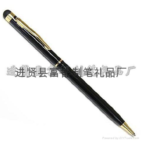 【廠家直銷】經典通用款式無阻力小西華觸屏手寫高四電容筆 5