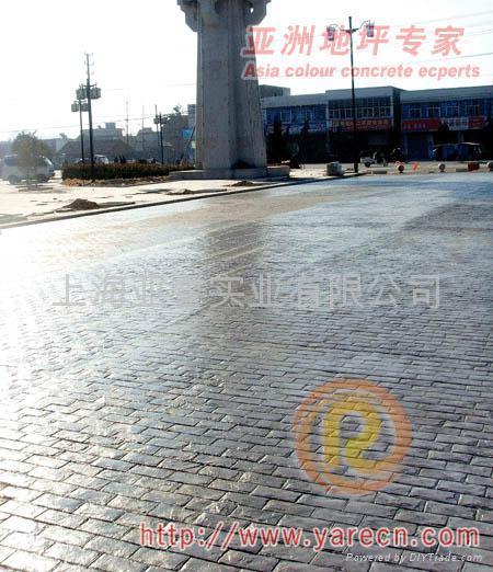 仿古磚水泥路面壓印鋪裝 3