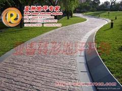 混凝土压印仿石景观道路