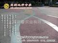 透水混凝土强固增强剂热销,双丙聚氨酯密封剂热销 2