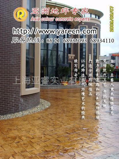 鵝卵石壓印水泥地坪材料 2