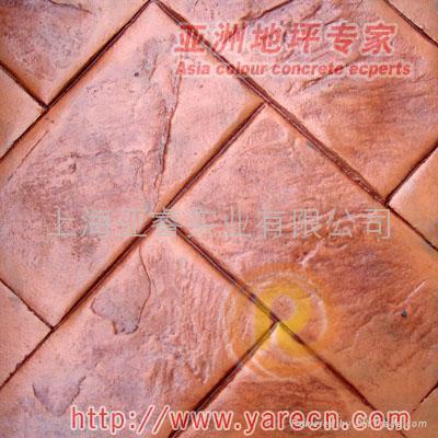 鵝卵石壓印水泥地坪材料 4