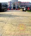 彩色仿古仿石混凝土路面壓印地坪 2