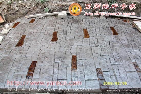 仿石水泥地面印花地坪鋪裝 2