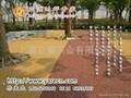 透水砼凝胶增强剂材料,双丙聚氨酯密封剂材料 2