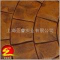 混凝土仿石印花路面材料,廠家直銷 2