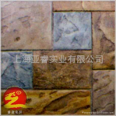混凝土仿石印花路面材料,廠家直銷 4