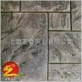 混凝土仿石印花路面材料,廠家直銷 5