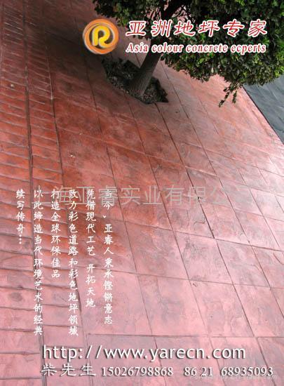 水泥印花路面材料 2