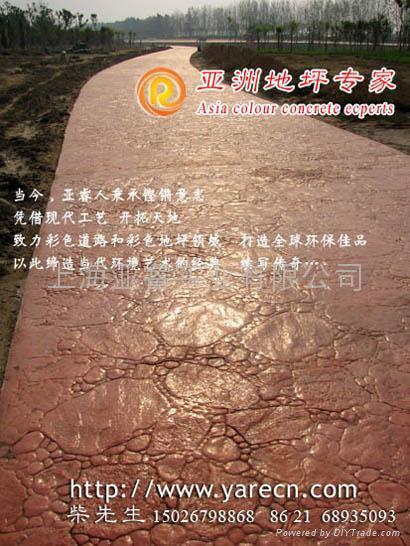 水泥印花路面材料 4