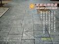 水泥印花路面材料 5