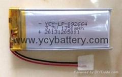 理发器锂电池