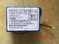 锂电池组48V 2.2A