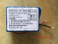 鋰電池組48V 2.2A