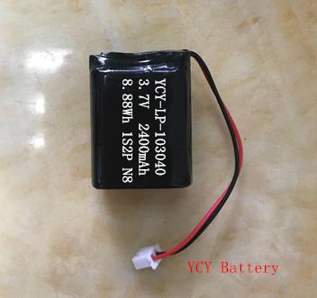 激光pm2.5检测仪锂电池 1
