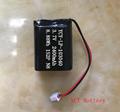 激光pm2.5检测仪锂电池