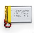 3.7V医疗成人用品锂电池700mAh 1