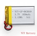 空气净化器软包聚合物锂电池3.