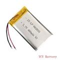 防尘口罩电池ZT-LP-062