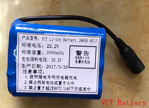 6串组合电池2AH 1