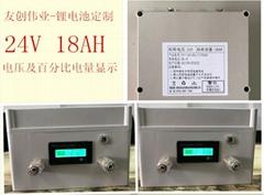 24V 18AH储能电池